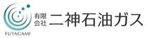 futagami_logo.jpg